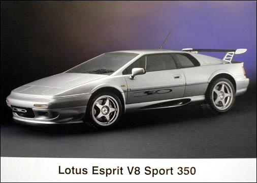 espritv8sport35001.jpg